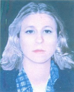 Composite drawing by LSU FACES Lab of an unidentified found deceased on Jan. 28, 1981, in east-central Bossier Parish.  The Bossier Sheriff's Office is seeking the public's help in identifying her.
